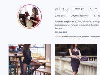 Ariadna Majewska: La Star Instagram Degli Amanti Dei Collant